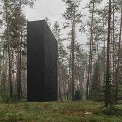 The Forest Memorial | The Cemetery re-imagined