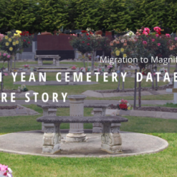 Chronicle Simplifies Yan Yean Cemetery's Administration with Innovative Cemetery Software